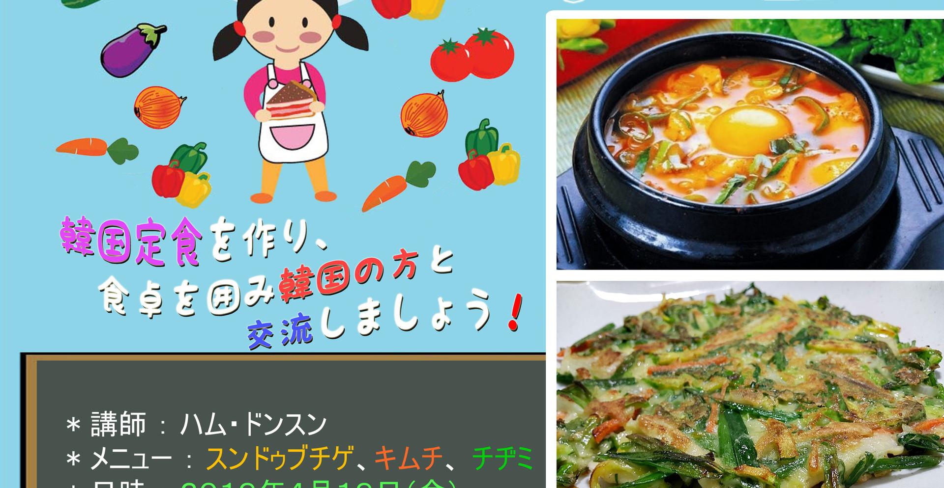 요리 칼라-2 copy.jpg
