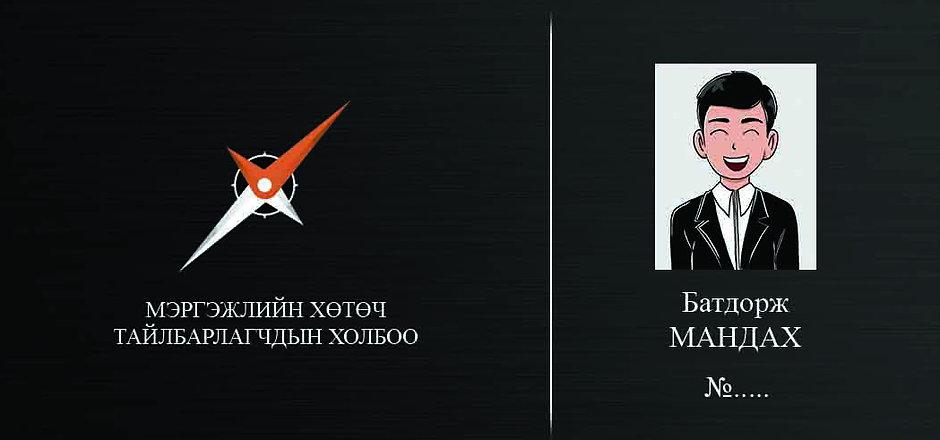 membership card small.jpg