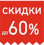 картины оптом купить в Москве, не дорогие картины, картины из кожи, картины по номерам, картины маслом, рельефные картины, лепнина, портреты на заказ, нарисовать по фото, купить картину не дорого, картины оптом в Ставрополе