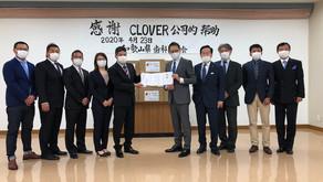 和歌山県歯科医師会にマスク6000枚を寄付しました