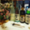 #sake #yamagardens #dinner