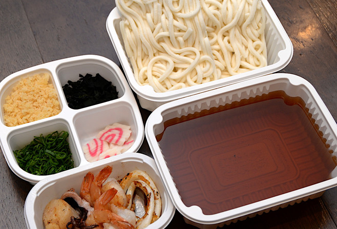 Seafood Udon S