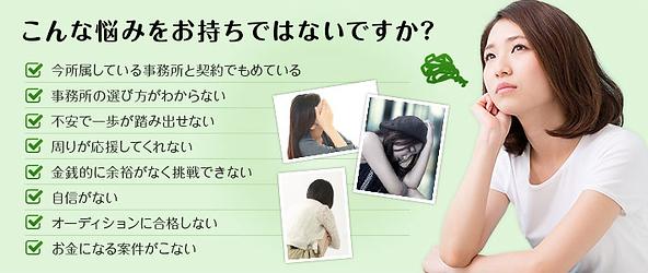 大阪・関西で 募集 モデルオーディション !! !! !! モデルに 挑戦してみよう!!!
