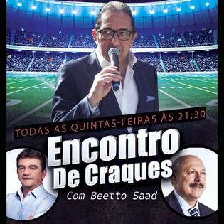 CONVITE ANDRES SANCHEZ  ENCONTRO DE CRAQ
