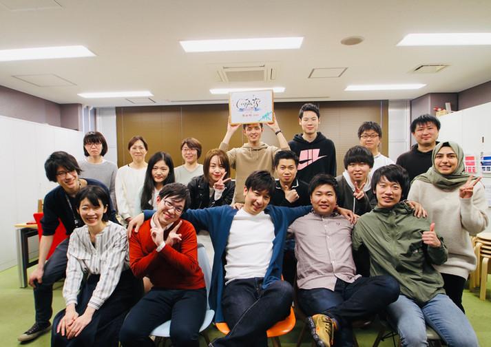 Shirai Group 2020.JPG