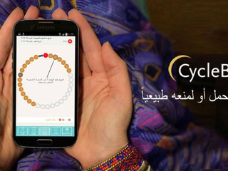 CycleBeads Android App Is Now Available in Arabic