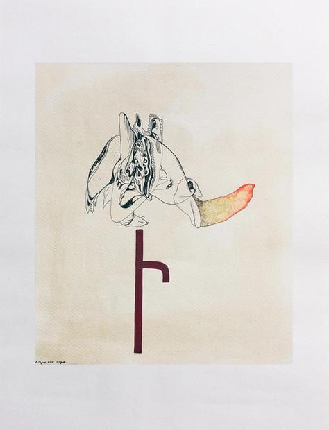 Miyajima 2018, 45.5cmx55.5cm. Tea, gansai and Ink on paper