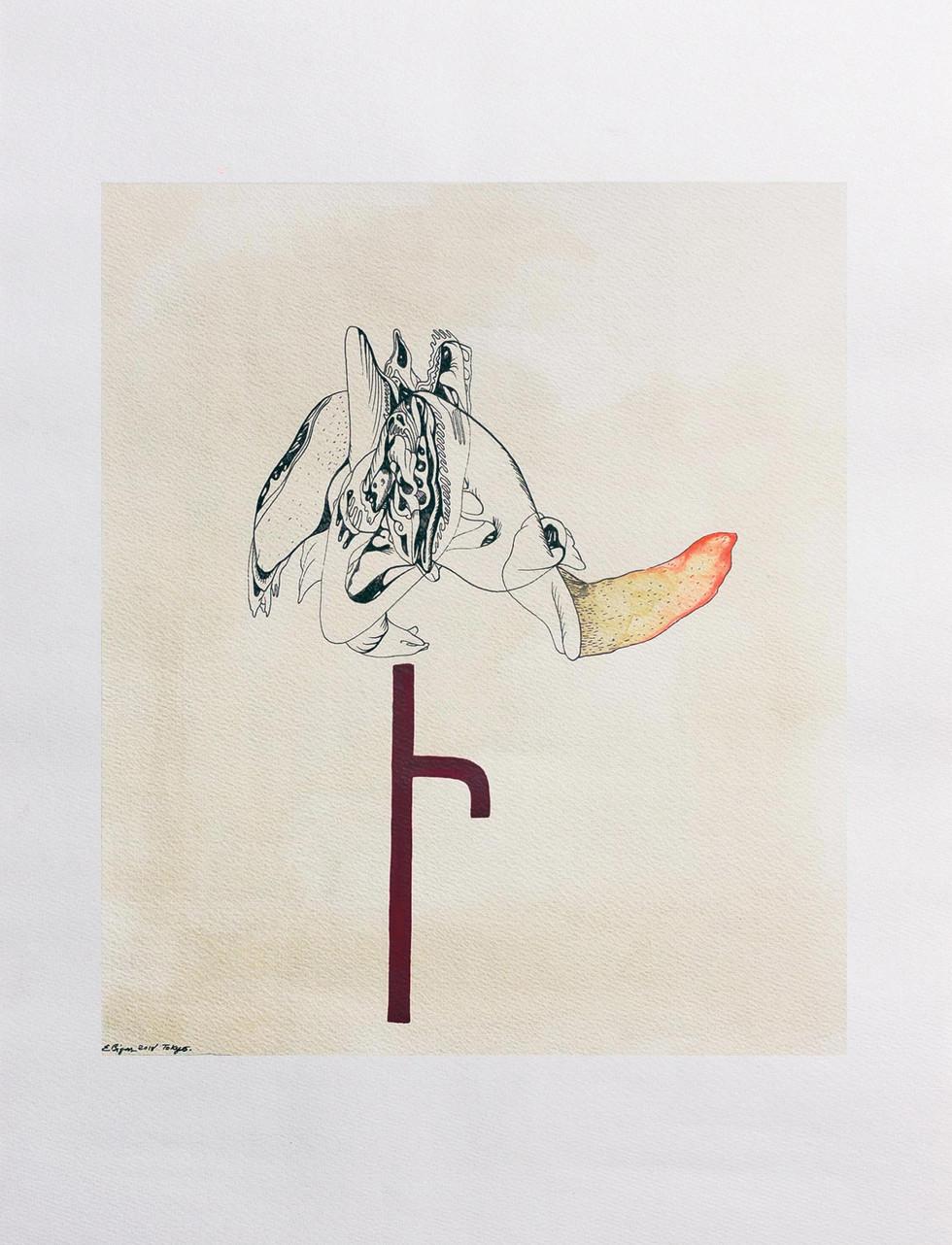 Miyajima-Kukai 2018 45.5cmx55.5cm Tea, gansai and ink on paper