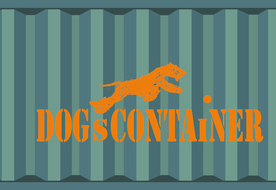 DogsContainer_Logo.jpg