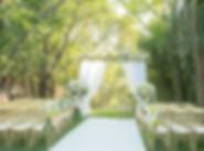 Cerimónia de casamento no Jardim da entrada