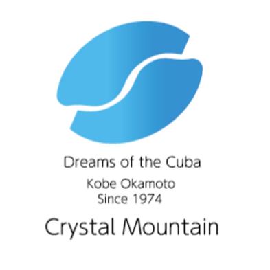 Crystal Mountain (クリスタルマウンテン)