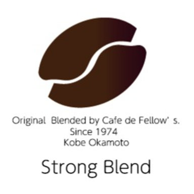 Strong Blend(ストロングブレンド)