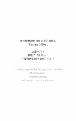 Fantasy2020 Jan(by Gaizi)_Page_02.jpg