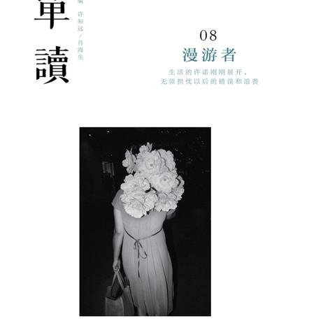 xuzhiyuan-1.jpg