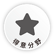 creator-profile-icon-tokui.png