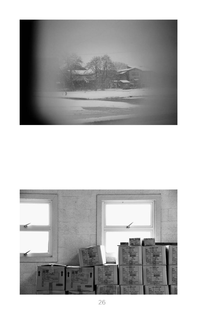 Silence is noisy(by Gaizi)_Page_27.jpg