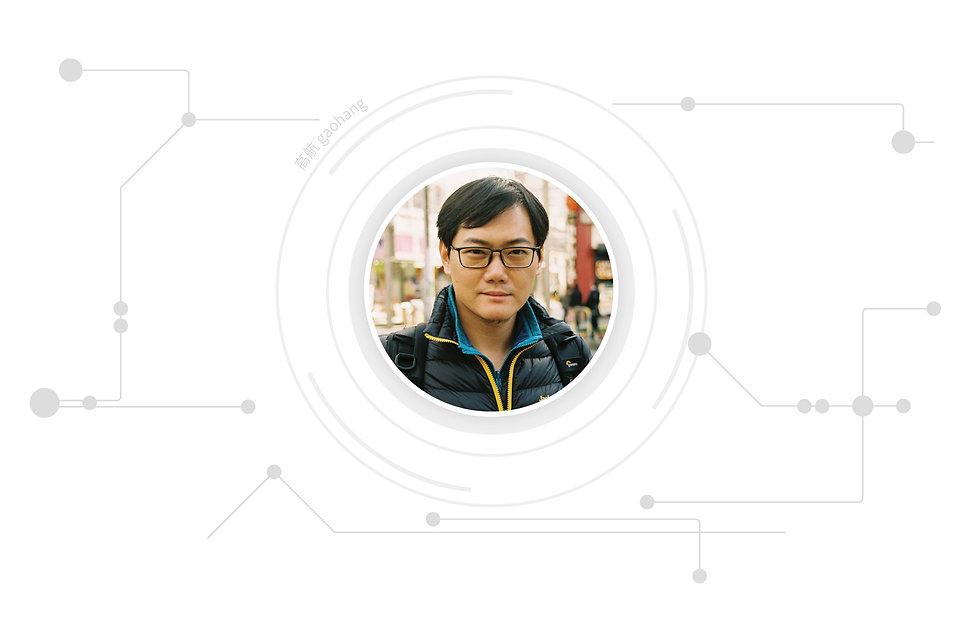 creator-profile-2-gaohang.jpg