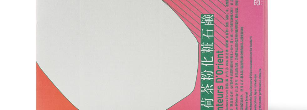 6-sonkiki-4.jpg