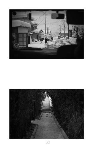 Silence is noisy(by Gaizi)_Page_28.jpg