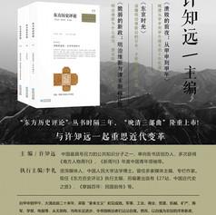 xuzhiyuan-2.jpg