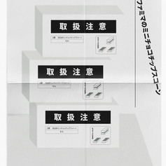 6-sonkiki-9.jpg