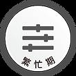 creator-profile-icon-hanbouki.png