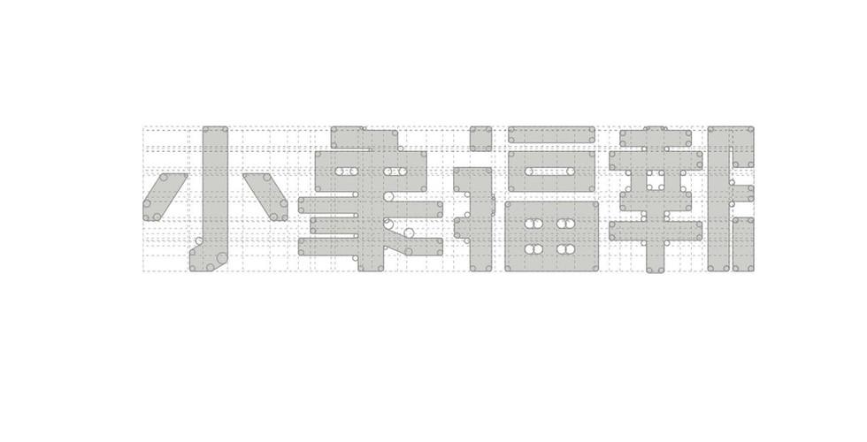 HAO-小象福报-02