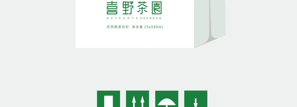 6-sonkiki-3.jpg