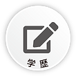 creator-profile-icon-gakureki.png