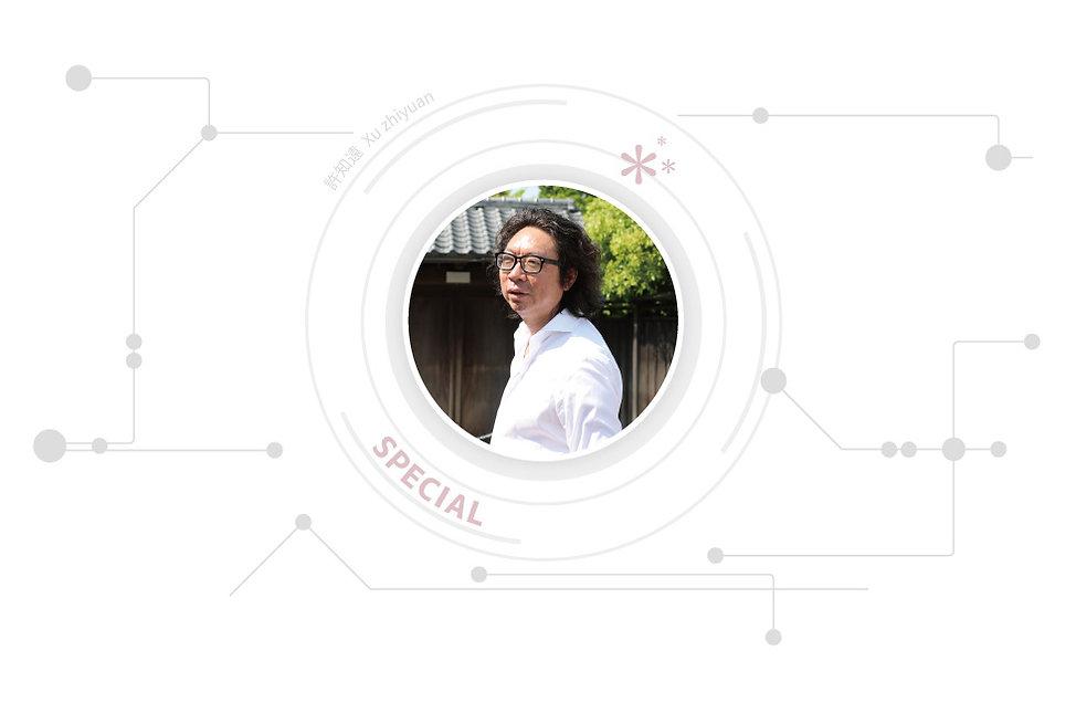 creator-profile-14-Xuzhiyuan-2.jpg