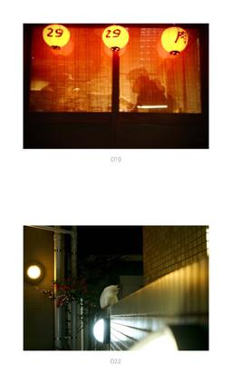 Fantasy2020 Jan(by Gaizi)_Page_09.jpg