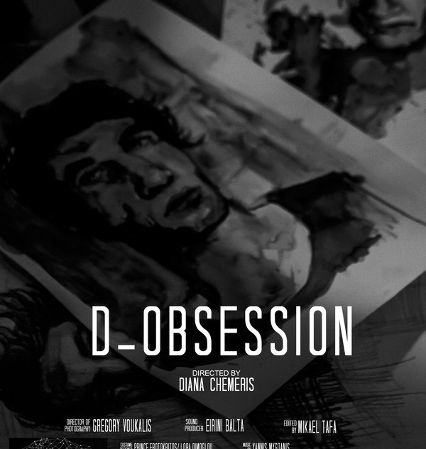D-Obsession