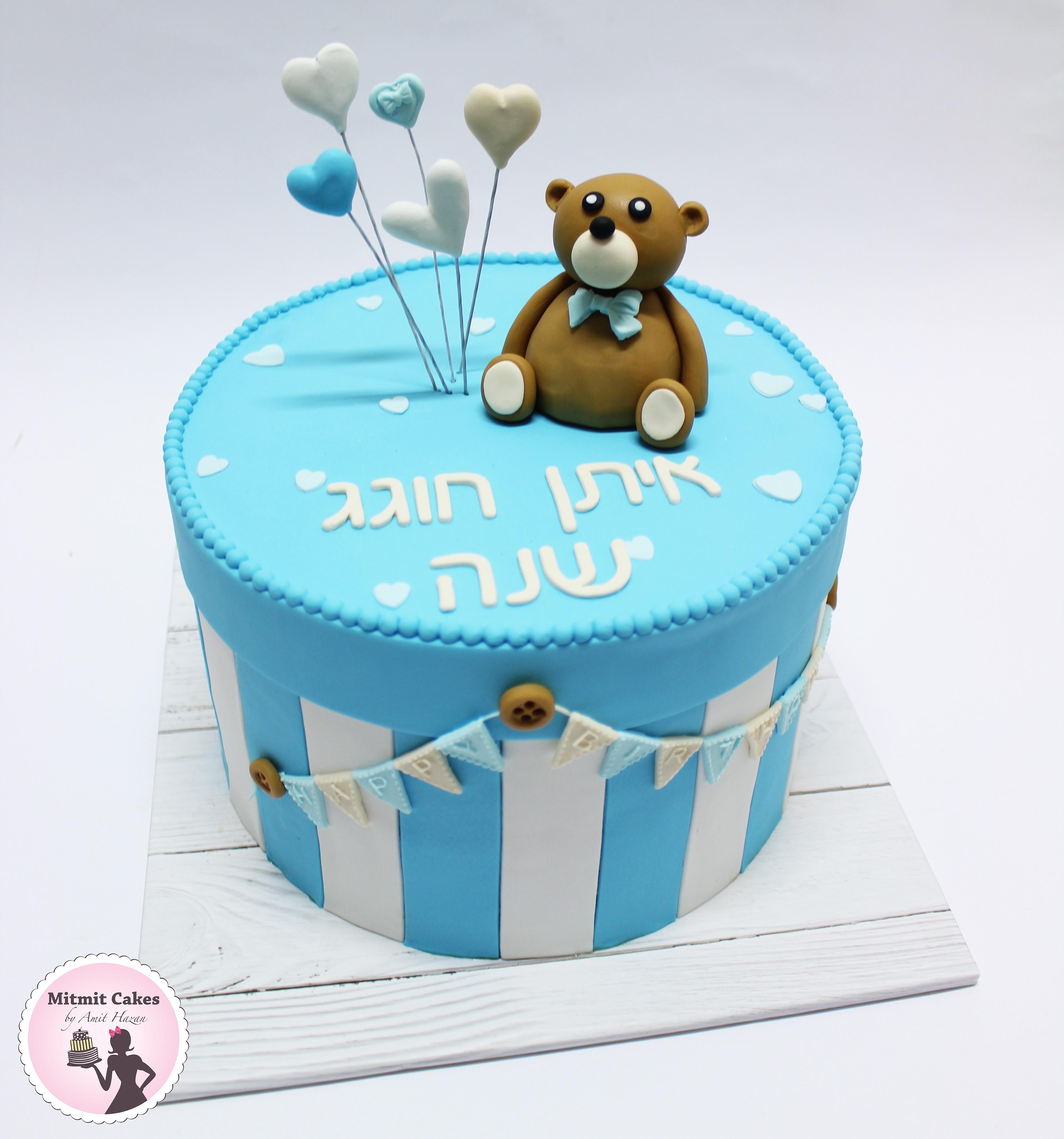 עוגת דובי