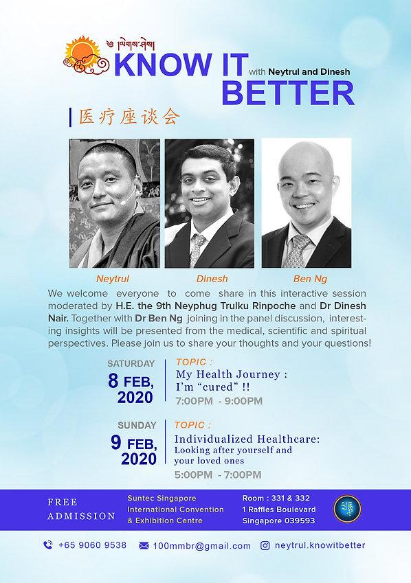 KIB Singapore(2020).jpg