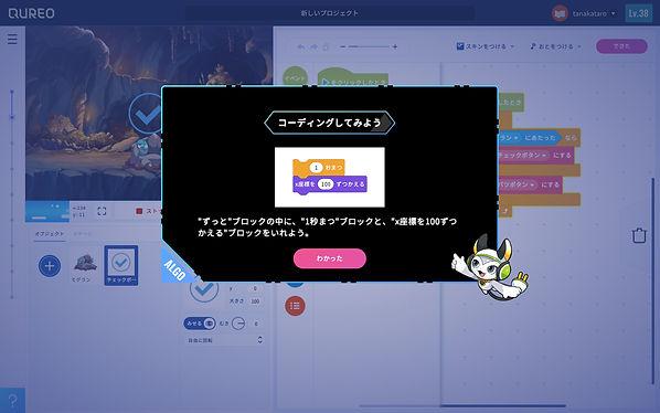 screen_8.jpg