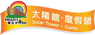 SolarTower.png
