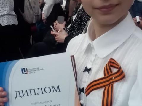 Мы рады за тебя, Светлана!