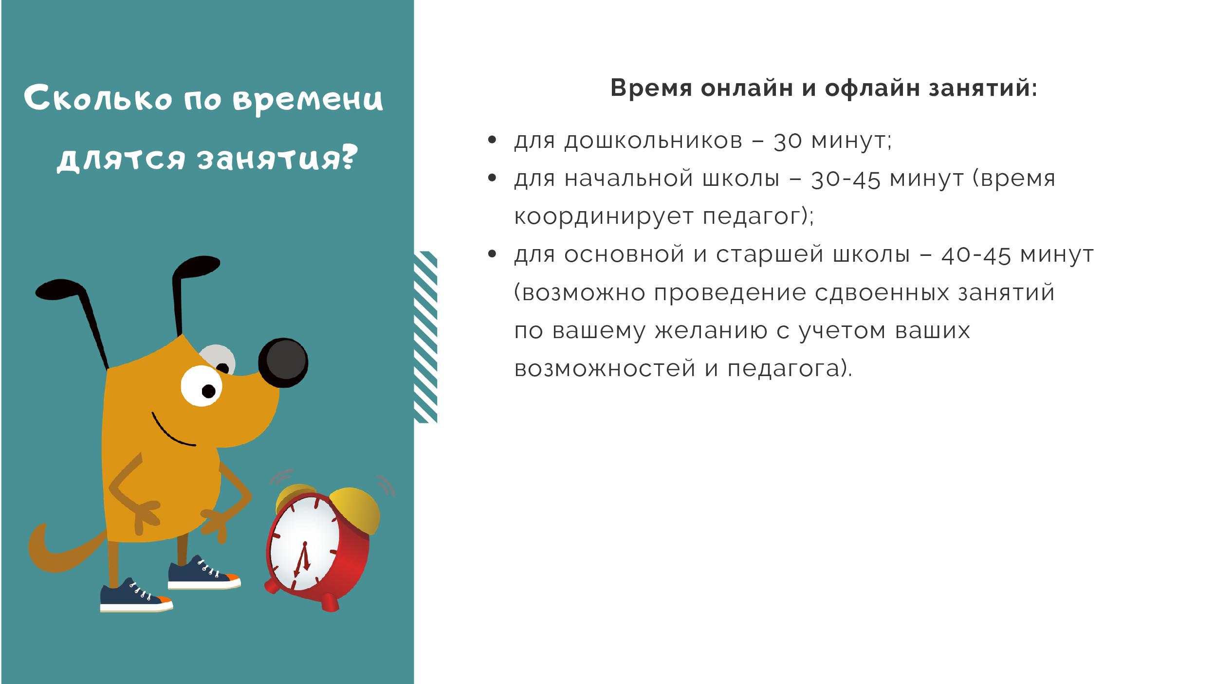 ПУТЕВОДИТЕЛЬ ЭУК2-14