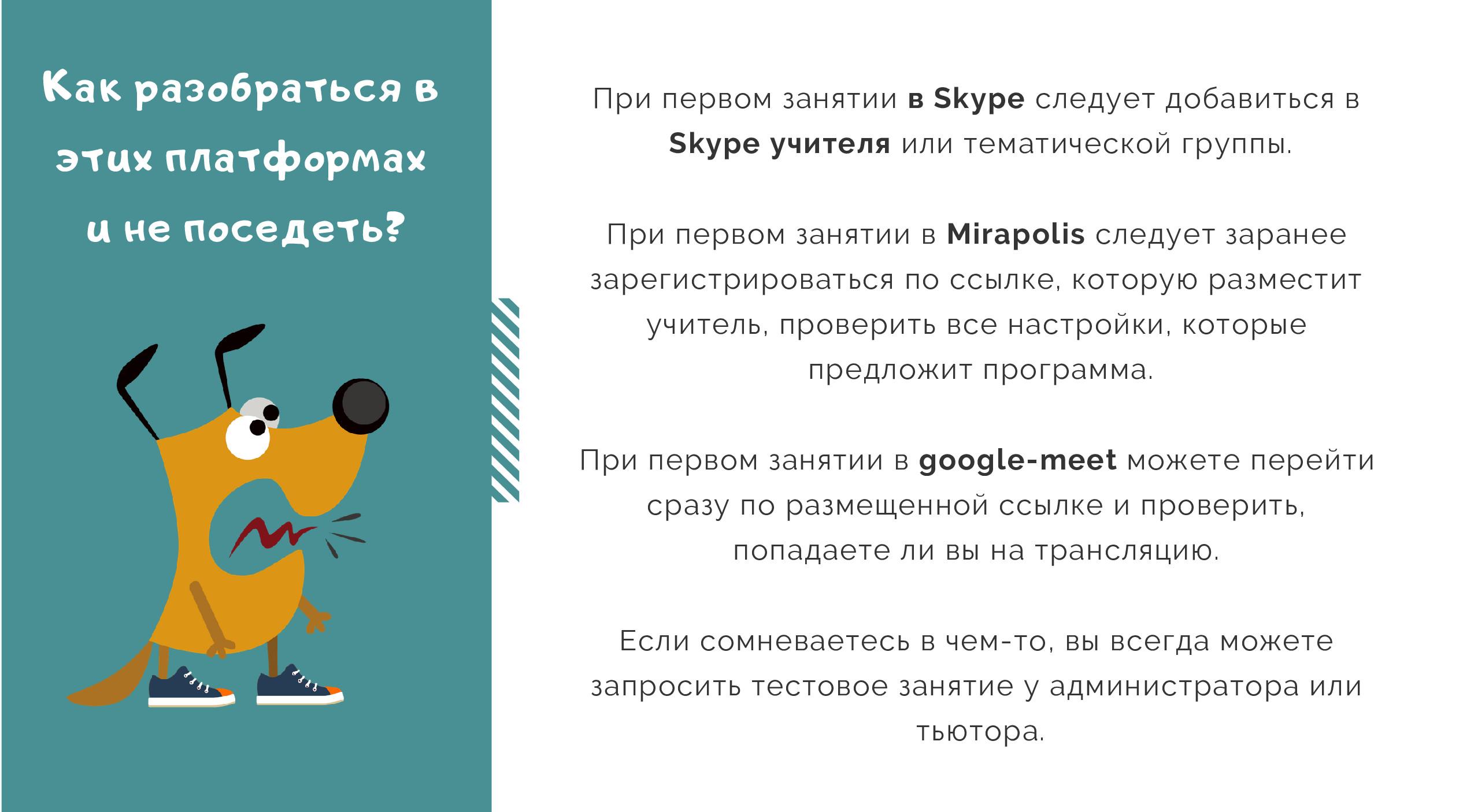 ПУТЕВОДИТЕЛЬ ЭУК2-8