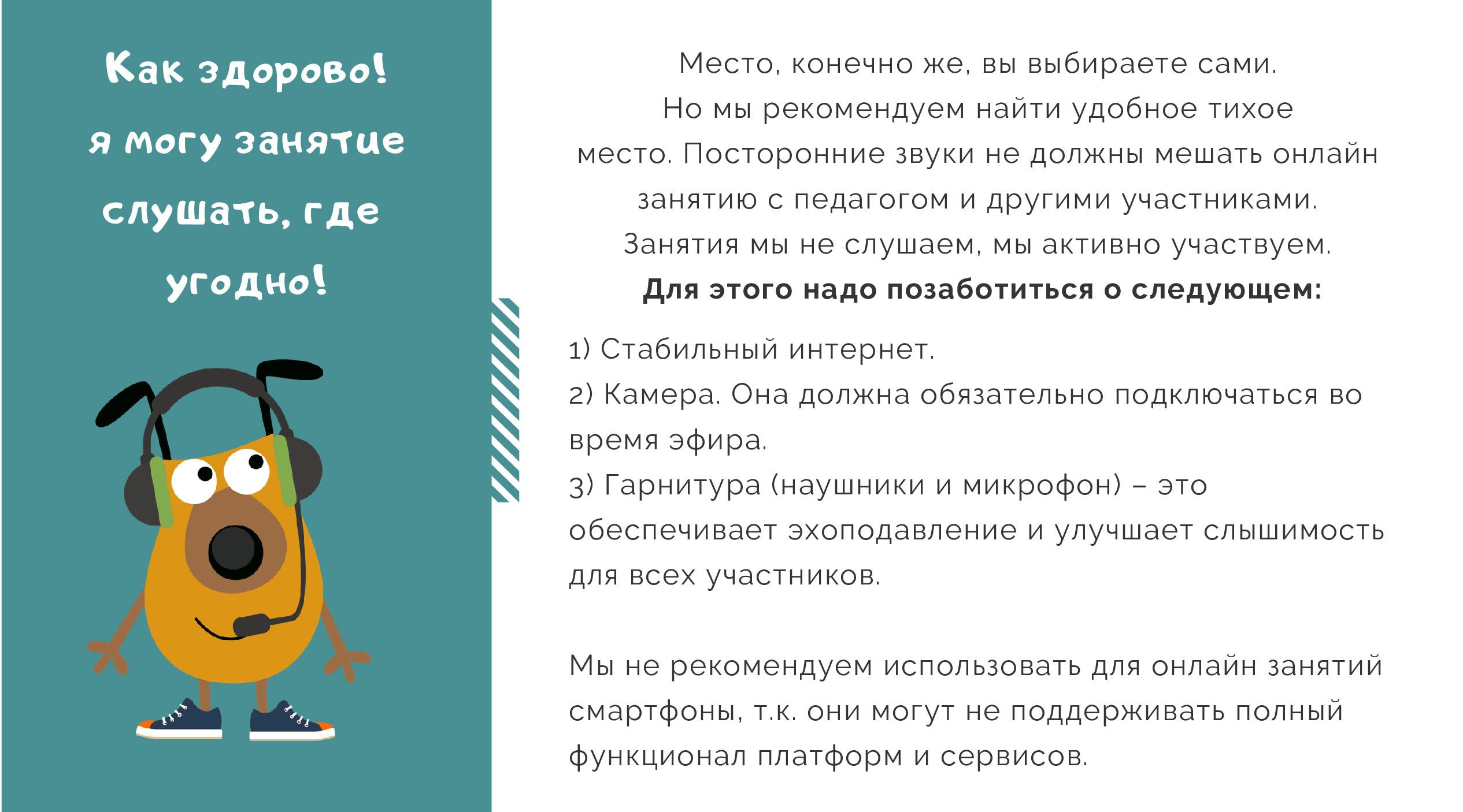 ПУТЕВОДИТЕЛЬ ЭУК2-15