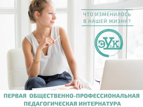 Отзывы выпускников интернатуры на базе ЭУК-2