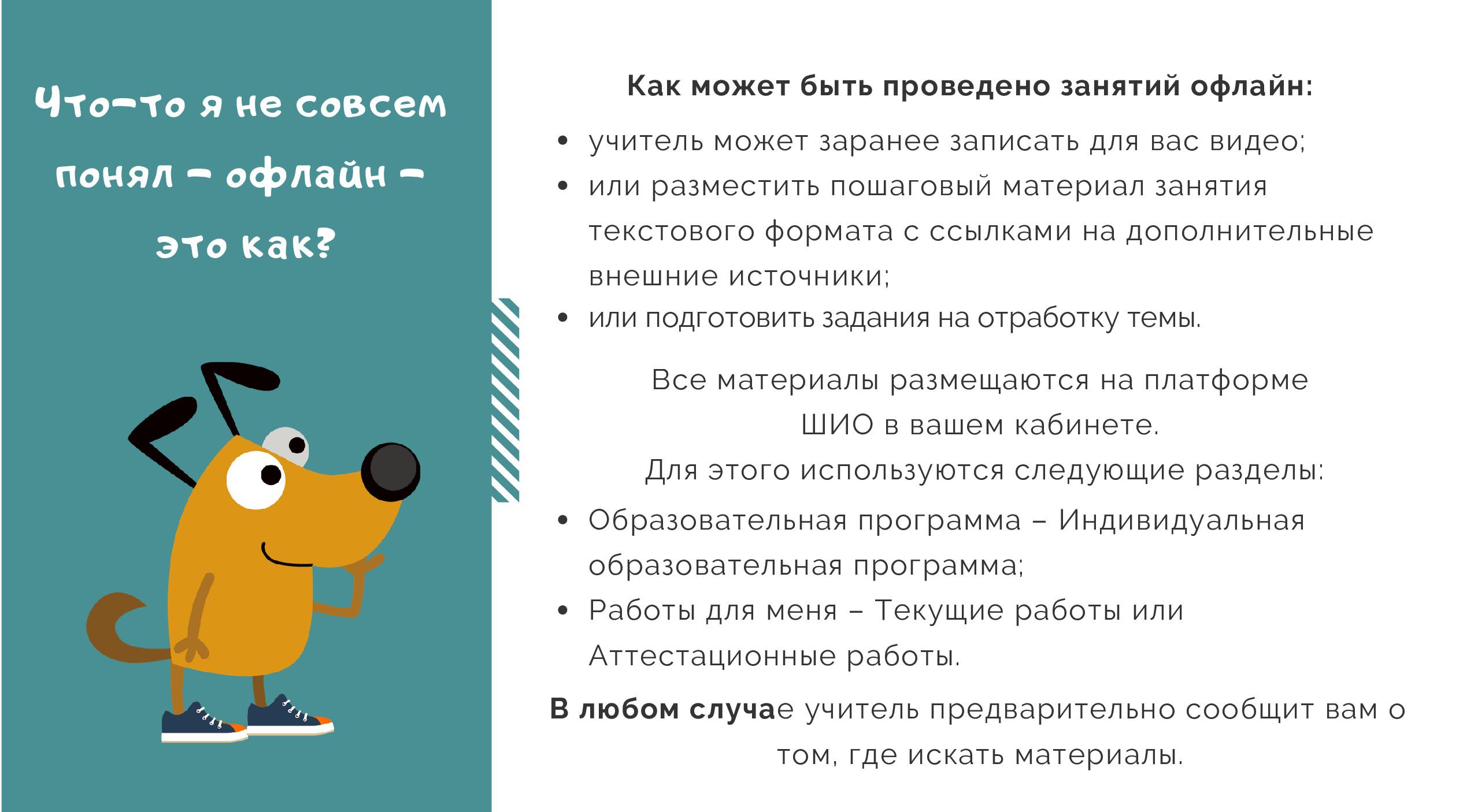 ПУТЕВОДИТЕЛЬ ЭУК2-9