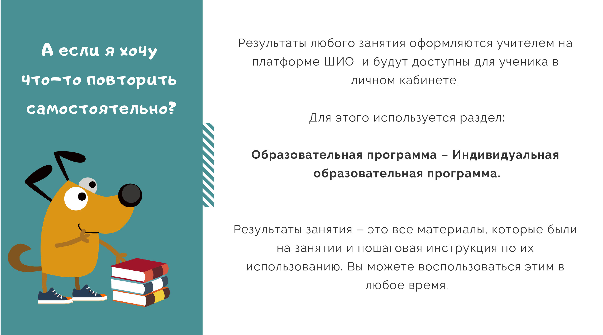 ПУТЕВОДИТЕЛЬ ЭУК2-11
