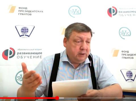 """Проект """"Федеральная сеть РО: сеть региональных сетей"""""""