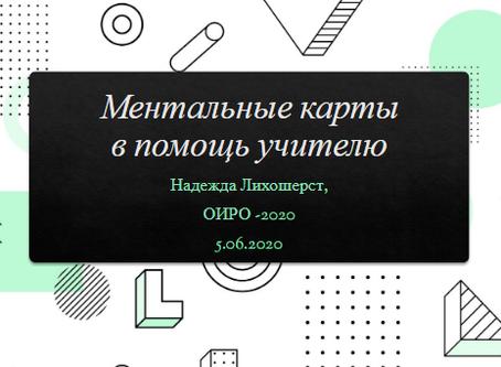 """Образовательная программа для взрослых """"Цифровизация РО"""""""