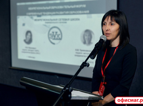 Межрегиональный образовательный форум в Казани