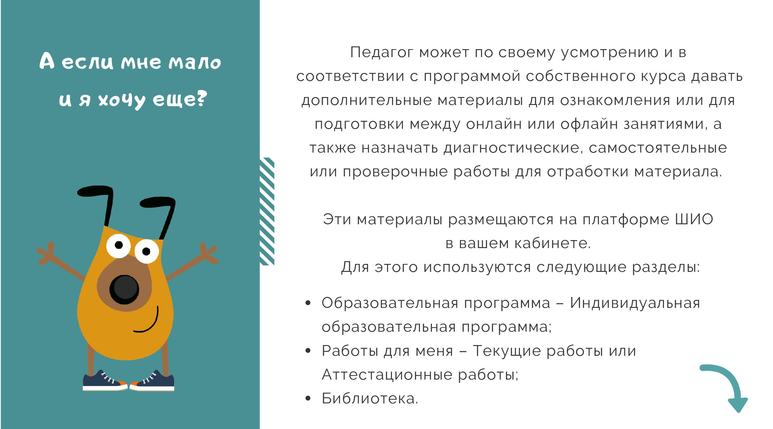 ПУТЕВОДИТЕЛЬ ЭУК2-12