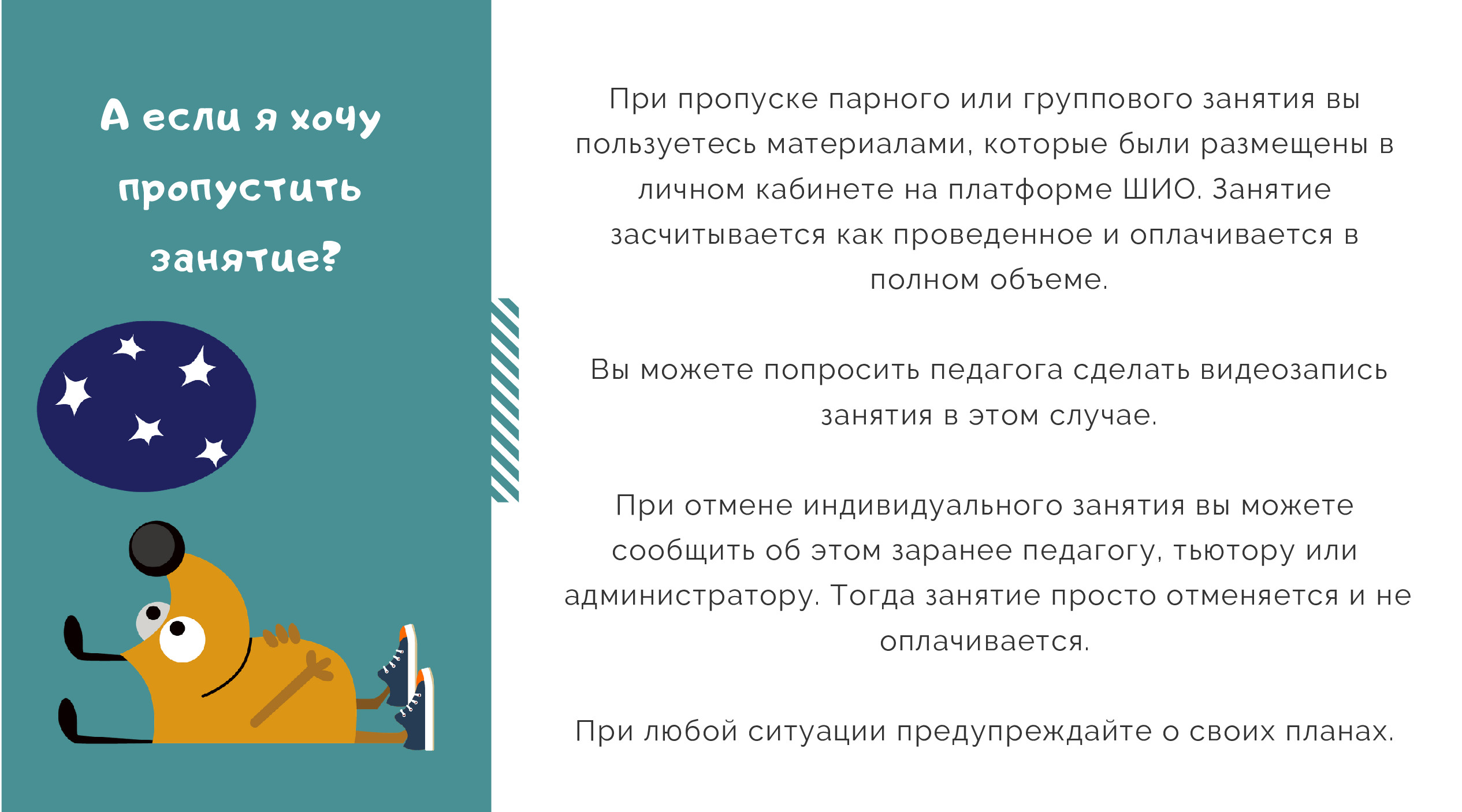 ПУТЕВОДИТЕЛЬ ЭУК2-10