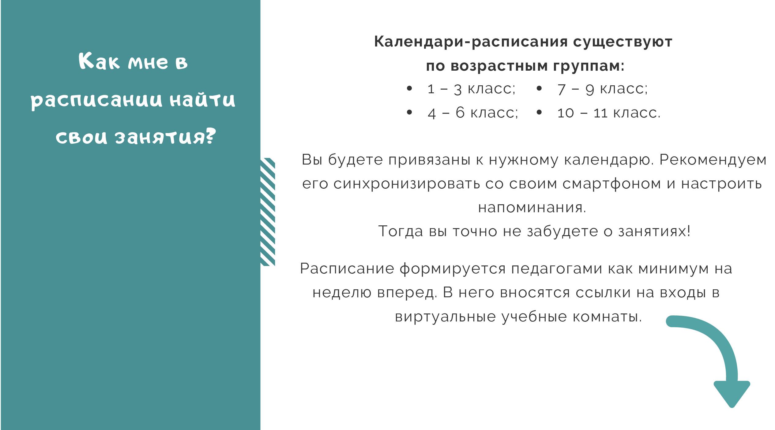 ПУТЕВОДИТЕЛЬ ЭУК2-4