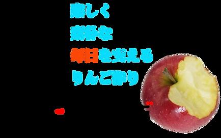 2020ロゴ2.png